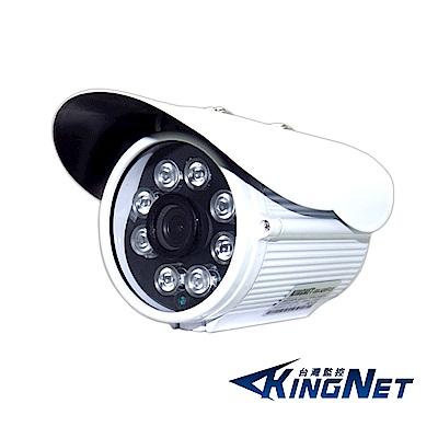 監視器攝影機 - KINGNET  AHD 1080P 夜視紅外線攝影機 防水 8陣列燈
