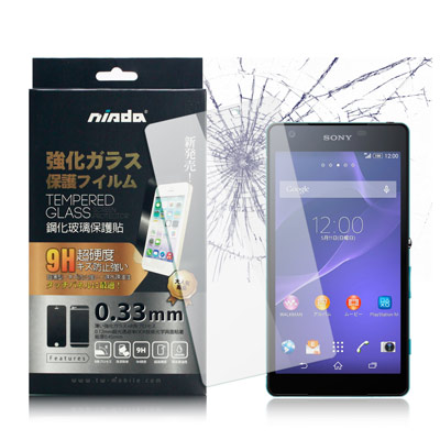 NISDA SONY Xperia Z2a 鋼化 9H 0.33mm玻璃螢幕貼