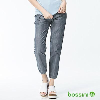bossini女裝-輕鬆束口長褲02海軍藍
