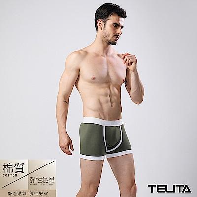 男性內褲 潮流個性平口褲--軍綠色 TELITA