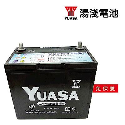 【湯淺】Yuasa 免保養電瓶/電池 送專業安裝 汽車電池推薦(36B20L 小頭)