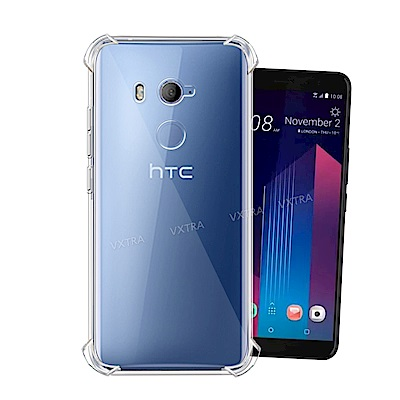 VXTRA HTC U11 EYEs 四角防護防摔空壓氣墊殼
