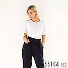 JESSICA RED - 立體荷葉鑽飾領設計上衣(白)