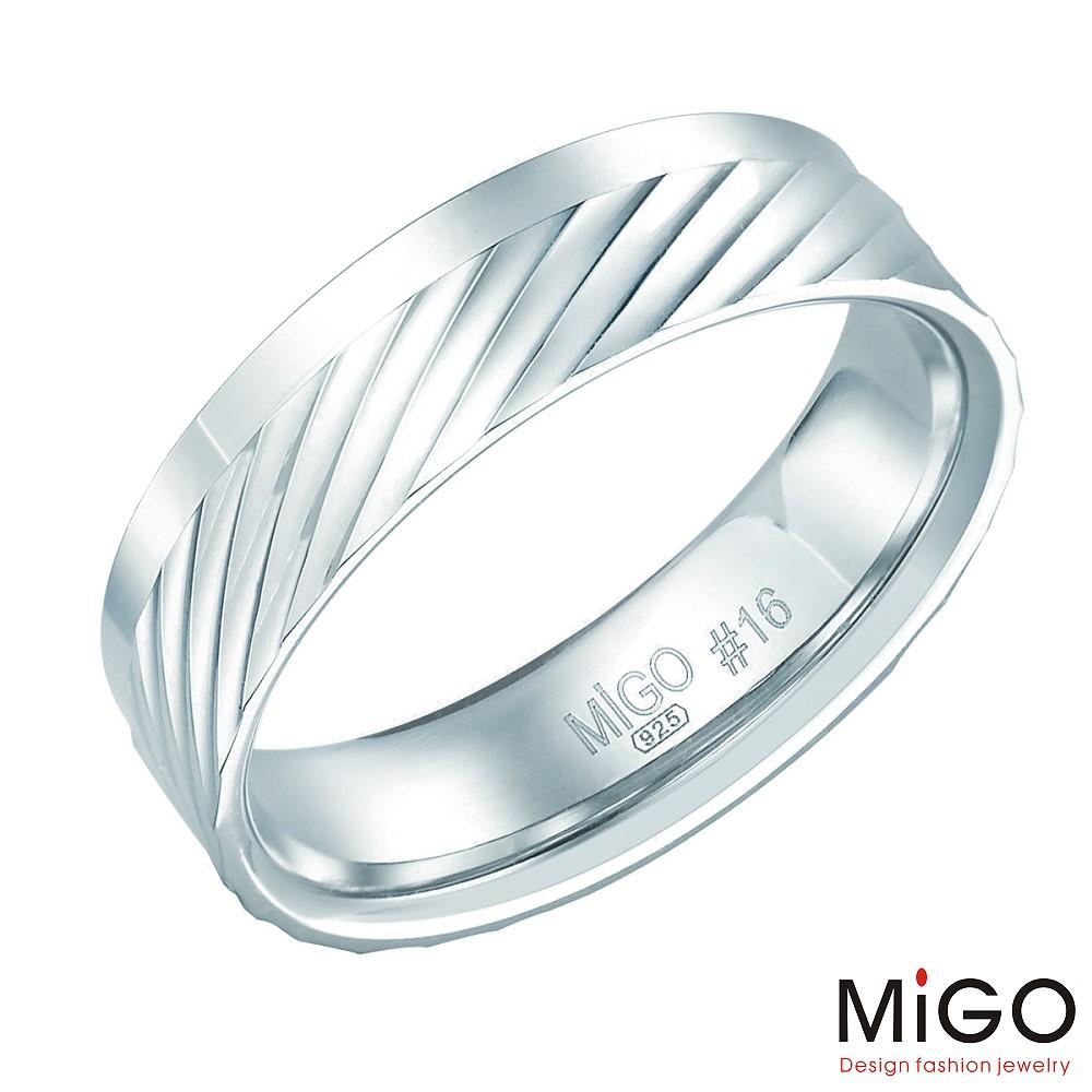 MiGO-閃亮男戒(925銀)