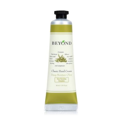 BEYOND 經典潤澤護手霜-滋養橄欖 30ml
