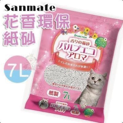 Sanmate 花香環保貓紙砂7L