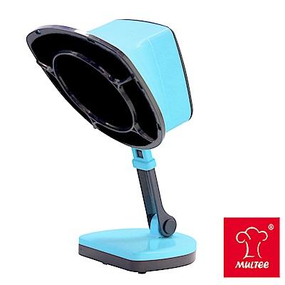 MULTEE摩堤 移動雙濾網抽油煙機PLUS 4600_牛奶藍