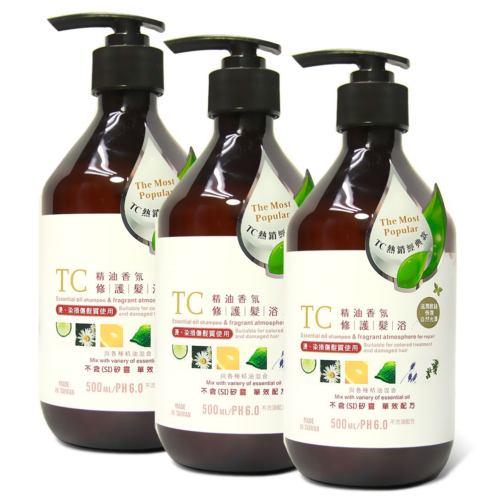 TC系列 精油香氛修護髮浴(500ml)3入組