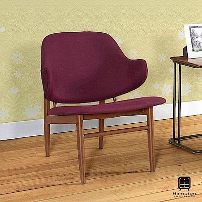 漢妮Hampton伊蒂絲休閒椅