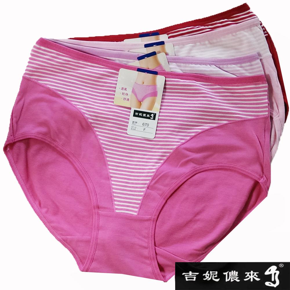 吉妮儂來 6件組舒適加大尺碼條紋中低腰媽媽褲(隨機取色)