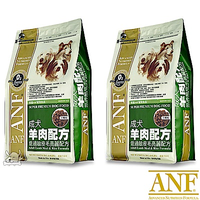 ANF 愛恩富 成犬羊肉配方 犬糧 小顆粒 1.5kg X 2包