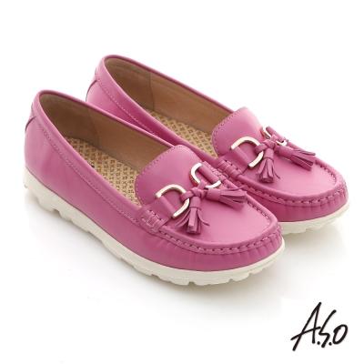 A.S.O 輕量樂活 真皮流蘇結奈米平底鞋 桃粉紅