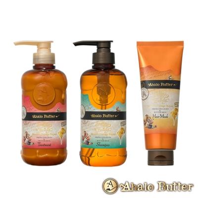 Ahalo Butter天使光天然植萃果油潤澤修護洗潤護超值三件髮組