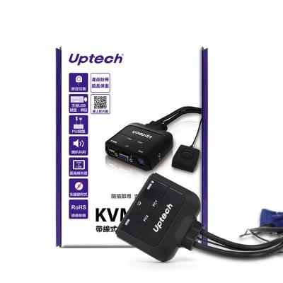 Uptech KVM212HA 帶線式2-port 雙介面電腦切換器