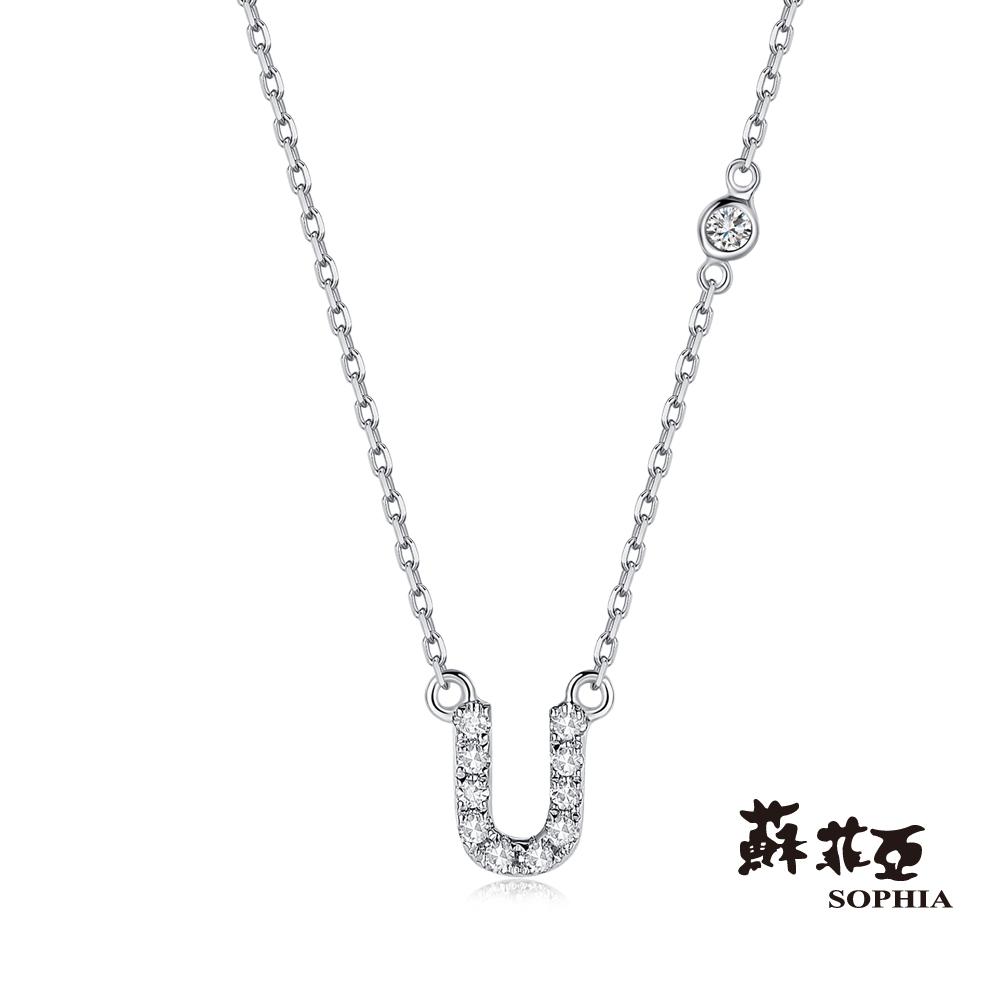 蘇菲亞SOPHIA 鑽鍊-英文字母鍊系列 U字鑽石項鍊(共2色)