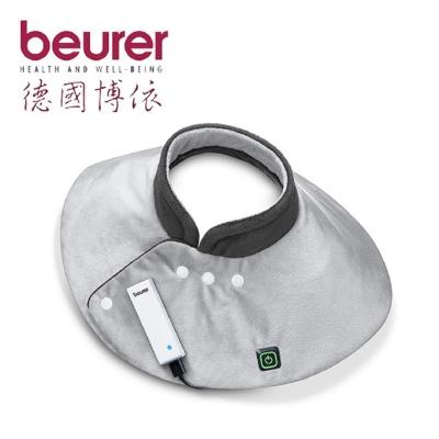 德國博依beurer 行動保暖熱敷墊-上背肩顧款HK57