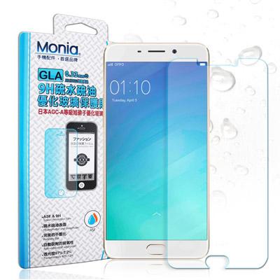 MONIA-OPPO-R9-5-5吋-日本頂級疏水疏油9H鋼化玻璃膜