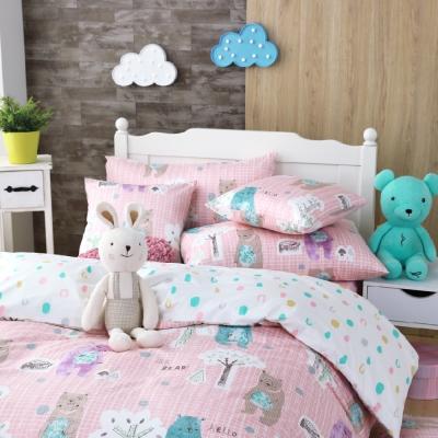 OLIVIA  小熊森林 粉 單人兩用被套床包三件組