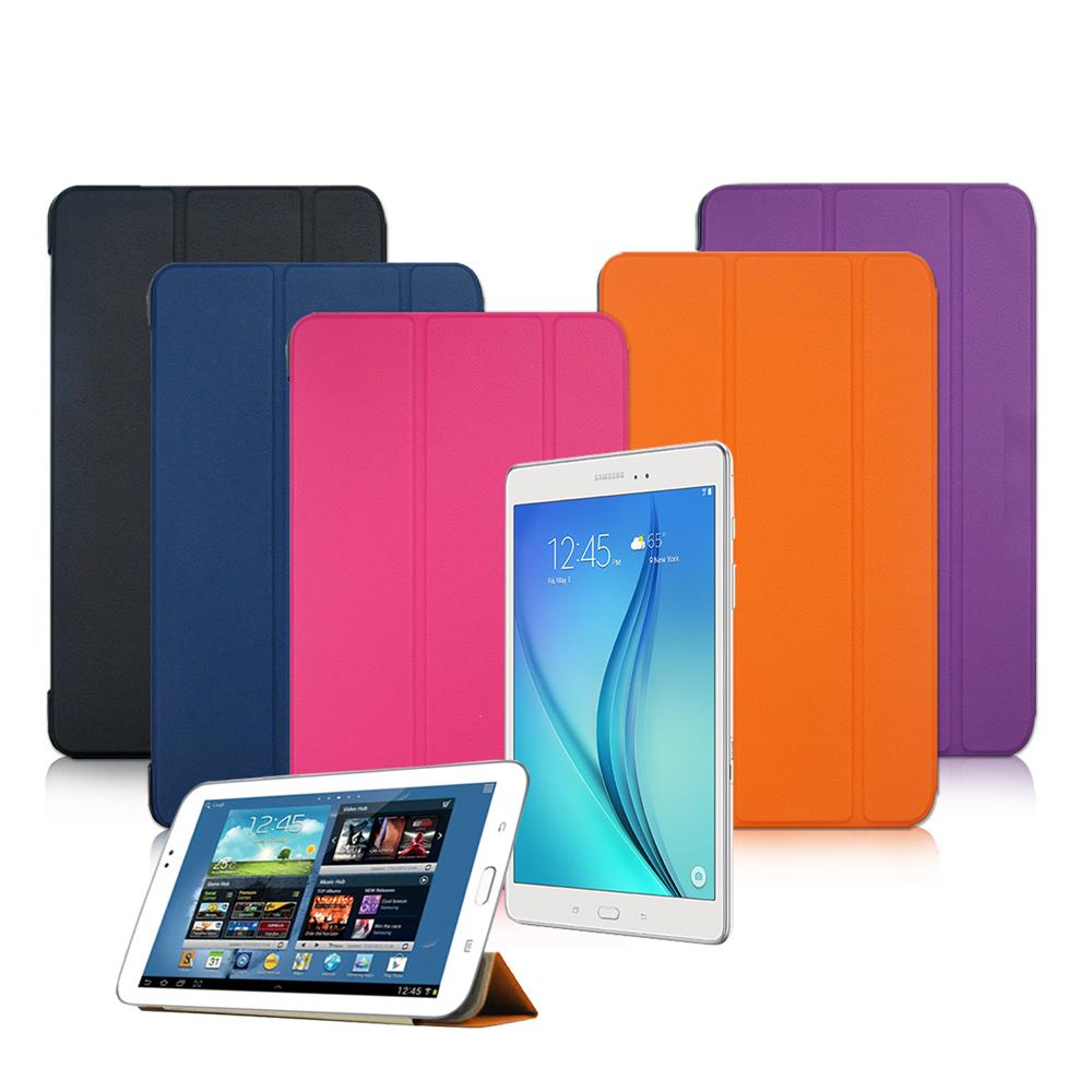 VXTRA SAMSUNG Galaxy Tab S2 9.7吋 三折保護套