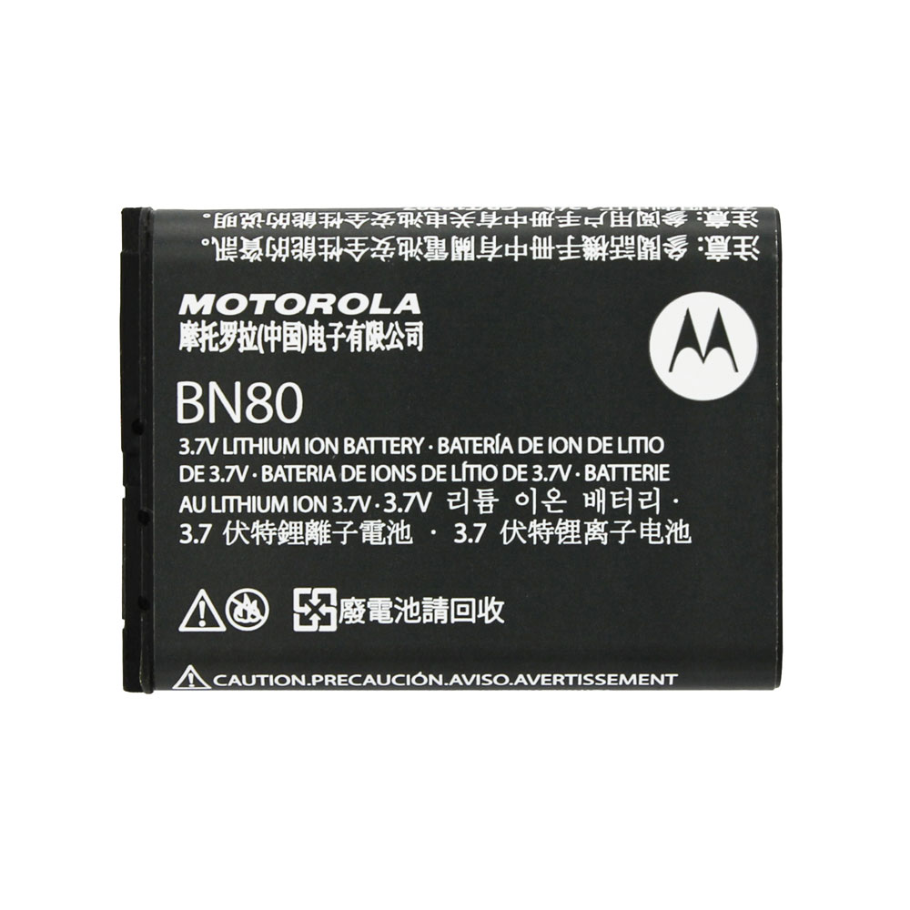 Motorola 原廠電池BN80系列(無吊卡)