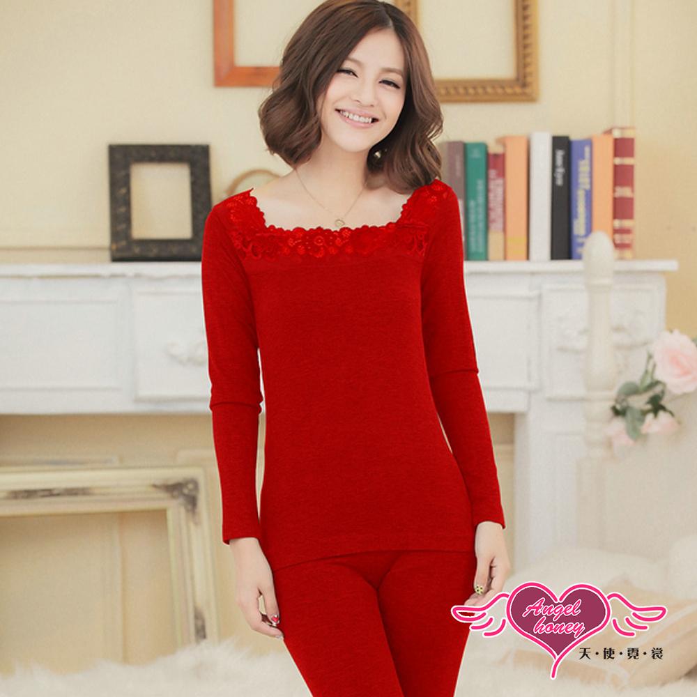 天使霓裳 氣質甜氛 美體保暖內睡衣組(紅F)
