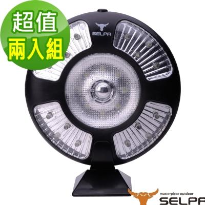 韓國SELPA 戶外LED超亮帳篷燈 掛燈 照明 兩入組