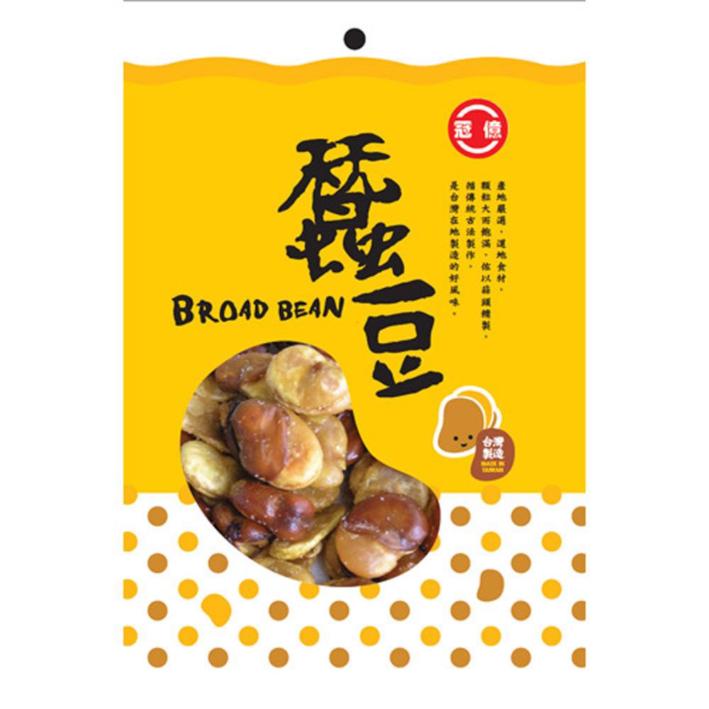 冠億 藥膳蠶豆酥(250g)