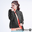 【加拿大STORMTECH】KX-2W 超輕量防潑透氣外套-女-碳灰