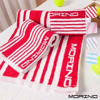 色紗彩條毛巾-MORINO摩力諾