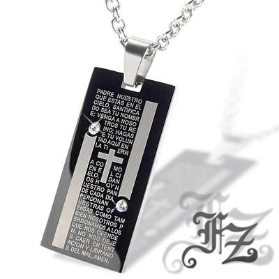 【FZ】永恆誓言白鋼項鍊(小款)