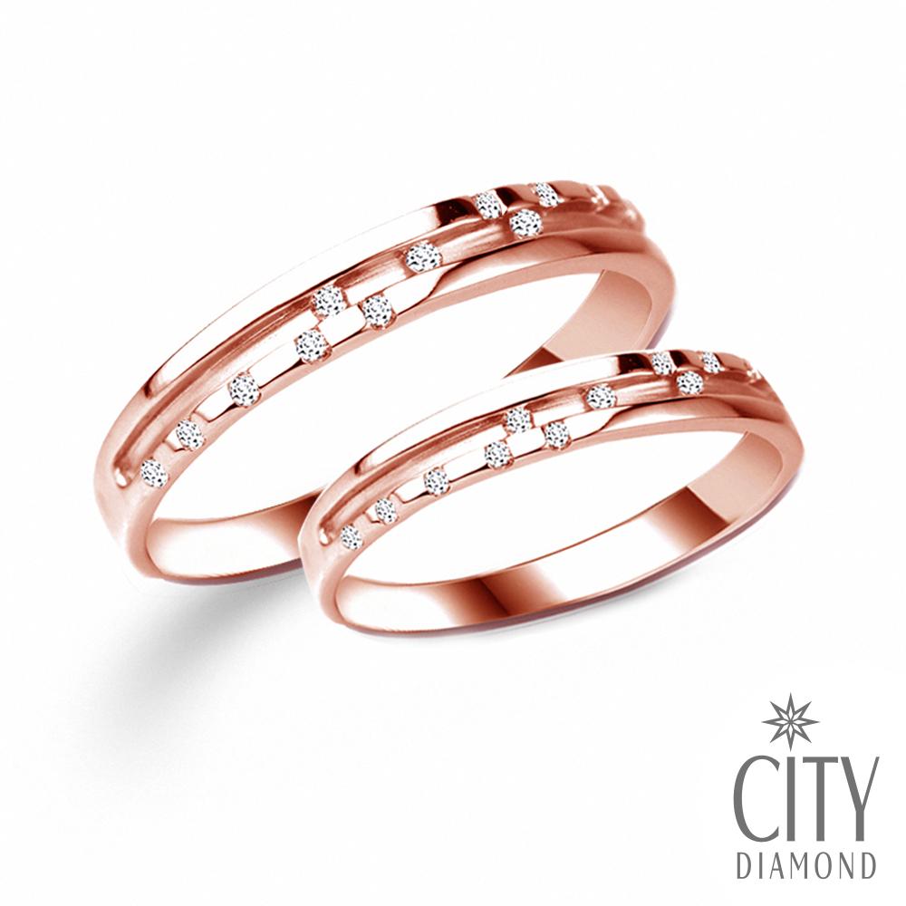 City Diamond『心繫銀河』鑽石求婚對戒(玫瑰金)