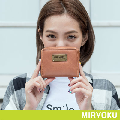 MIRYOKU-自然休閒系列-霧面質感拉鍊短夾-駝