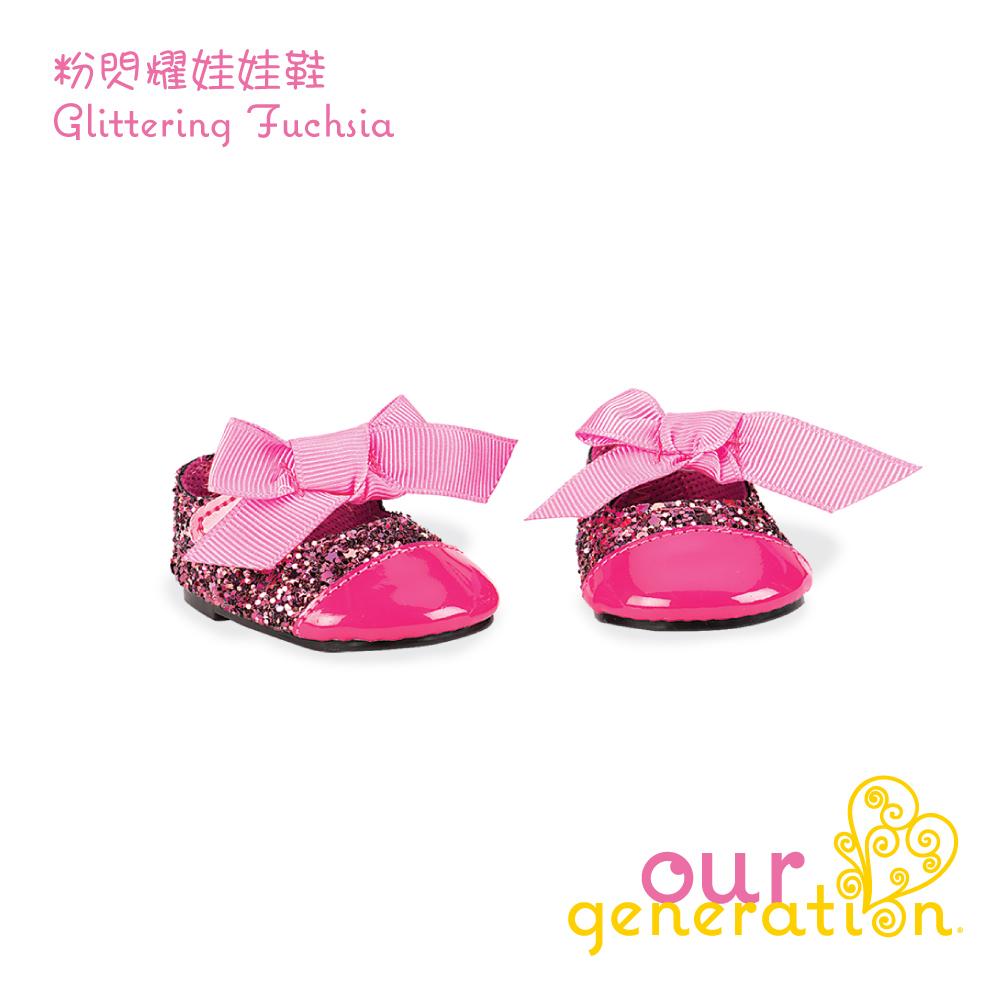 美國【our generation】粉閃耀娃娃鞋 (3Y+)