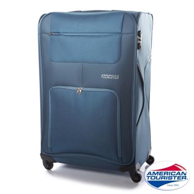 AT美國旅行者 29吋MV+加大容量休旅行李箱(海軍藍)