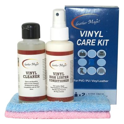 皮革魔法師-合成皮/膠質皮基礎清潔保養隨手組