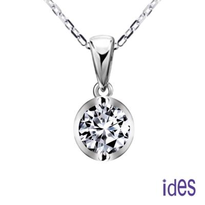 ides愛蒂思 精選50分 E/VVS2八心八箭完美車工鑽石項鍊/二爪