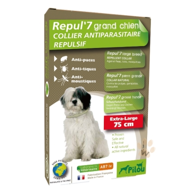 法國皮樂Pilou 狗用天然防蚤蝨防水項圈 大型犬用