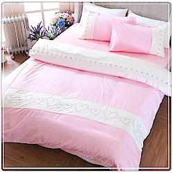 eyah宜雅 北歐時尚立體刺繡雙人被套床包四件組 粉紅邱比特
