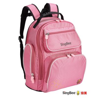 SingBee欣美-兒童護脊書包-粉紅色