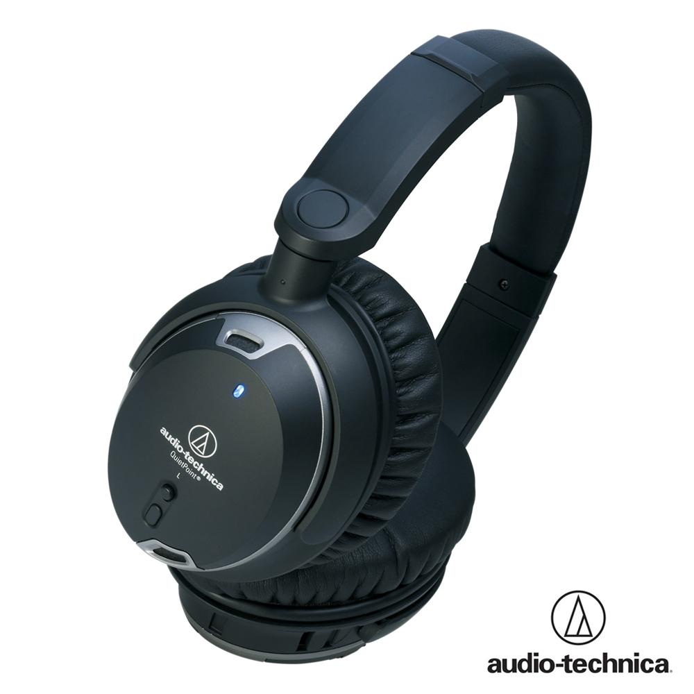 鐵三角 ATH-ANC9 主動式抗噪型頭戴式折疊耳機 @ Y!購物