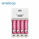 國際牌eneloop低自放電充電電池-KITTY限量版(3號4入搭配三洋高效能充電器)