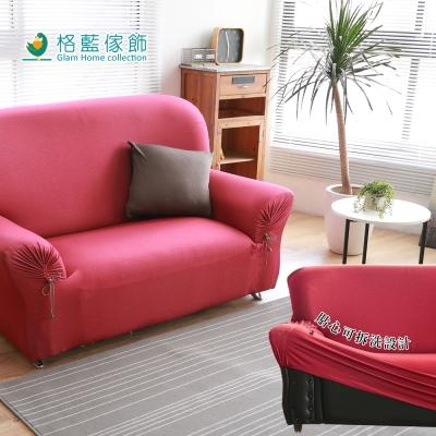 格藍傢飾 和風棉柔仿布紋沙發套3人座-珊瑚紅