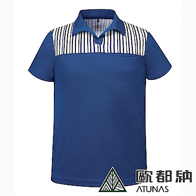 【ATUNAS 歐都納】男款涼感吸濕排汗透氣防曬短袖POLO衫A-P1814M藍