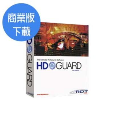 HDGUARD 8 商業版 單機 (下載版)