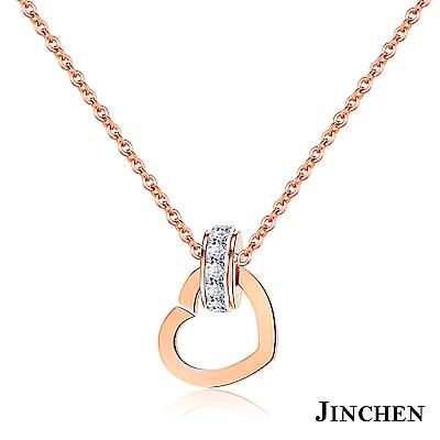 JINCHEN 白鋼愛心水鑽項鍊