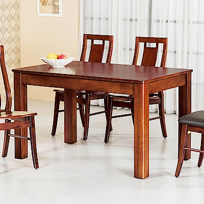 H&D 柚木色長方桌 (寬142.4X深91X高75cm)