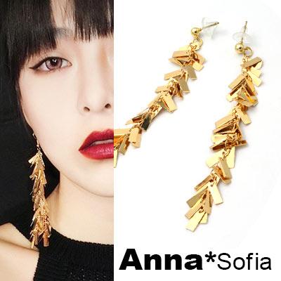 【3件599】AnnaSofia 長方金屬流蘇串型 長型耳針耳環(金系)