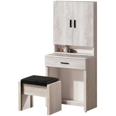品家居 英格里2尺化妝鏡台含椅-60x40x154cm-免組