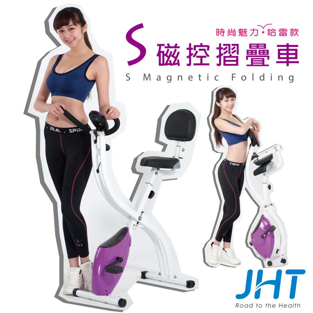 摺疊磁控健身車-哈雷旗艦款