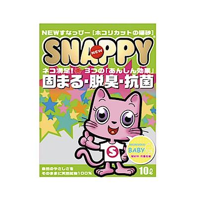 2包組 SNAPPY-BABY香(複合細砂)10L